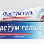 Фастум-гель при остеохондрозе