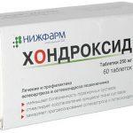 Хондроксид при остеохондрозе