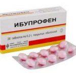 Ибупрофен при остеохондрозе позвоночника