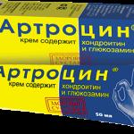Артроцин при остеохондрозе
